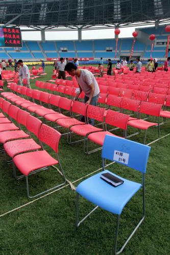体育中心内观众座椅