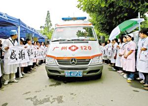 支援地震灾区的120救护车到江油转移伤员. 记者 顾展旭 摄-广州女