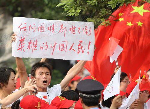 市民举标语为中国加油