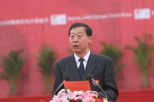 图文:江苏省委副书记、省长罗志军讲话