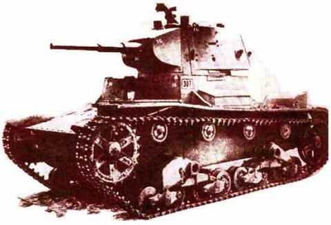 日本97式坦克