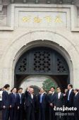 图文:吴伯雄访问团一行南京拜谒中山陵