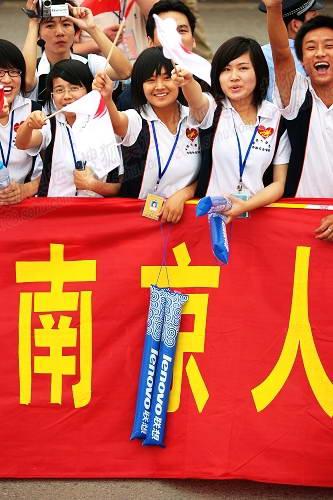 南京市民热情似火