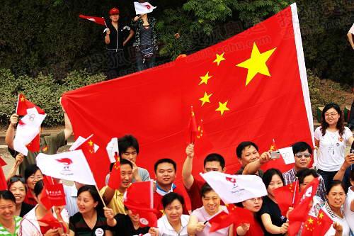 南京全城红旗招展