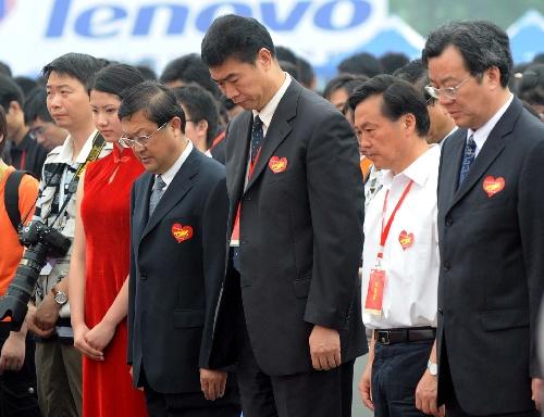 各界人士在起跑仪式上为四川地震遇难同胞默哀