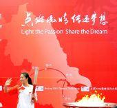 图文:末棒火炬手前中国女排队员孙�h点燃圣火盆