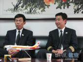 搜狐航空专访:圣火境外路中国国航机长