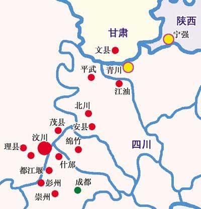4级以上余震地点示意图 黄色图标为昨日余震