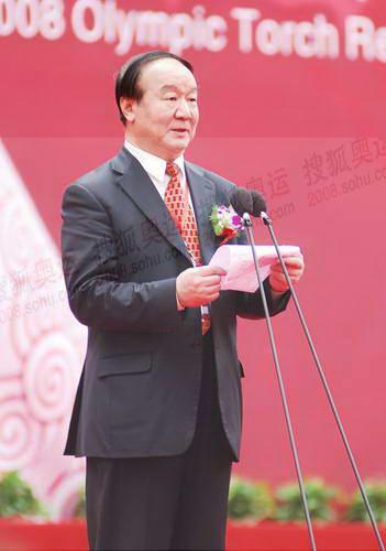 奥委会副主席蒋效愚宣布安徽合肥站火炬传递圆满结束