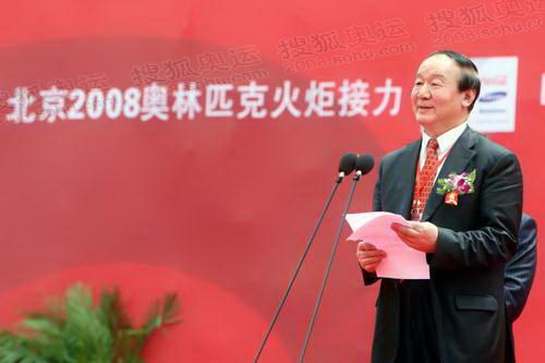 北京奥组委执行副主席蒋效愚致辞