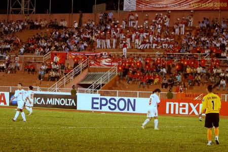图文:[亚洲杯]女足VS越南 稀疏的看台