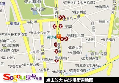 香港尖沙咀地图