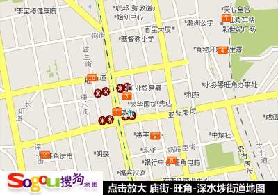 香港旺角庙街深水�短�子地图