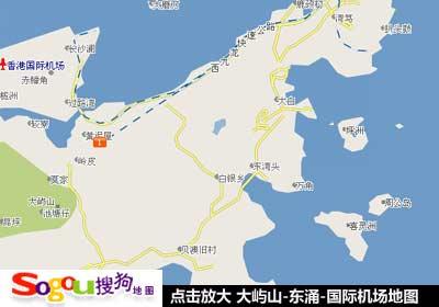 香港机场东涌大屿山地图