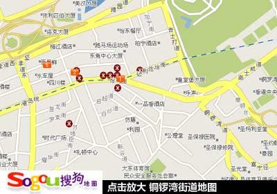 香港铜锣湾湾仔地图