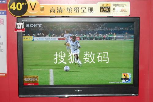 索尼 40V380A液晶电视