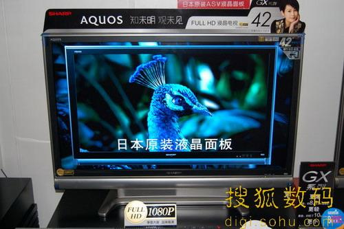夏普42GX3全高清液晶电视