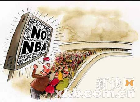 中国内地停播NBA让很多球迷感到遗憾。
