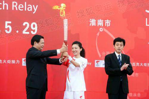奥运圣火开始在安徽淮南传递 著名主持人周涛担任首棒火炬手