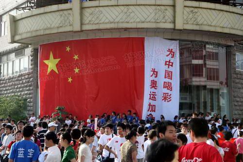 29淮南市的巨幅五星红旗