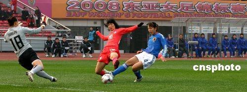 2月21日晚,日本女足在重庆市永川区体育中心举行的2008东亚女足锦标赛中,以2比0战胜韩国队。目前日本女足以2战全胜的成绩积6分,韩国女足2战全败积0分。 中新社发 陈仕川 摄