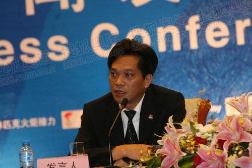 湖北省体育局局长李建明