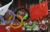 组图:芜湖火炬传递感人心 奥运五环与国旗同在