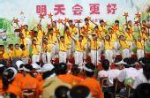 图文:南京清凉山小学开展迎奥运庆