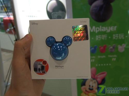 米老鼠还是马里奥 四款MP3带你忆童年