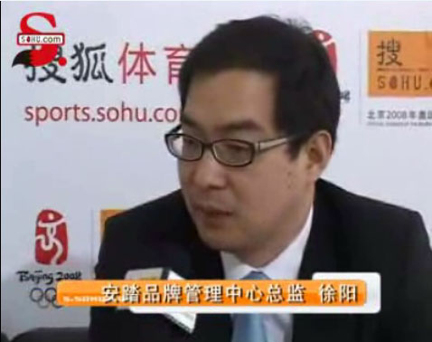 徐阳/图文:第22届体博会搜狐专访 安踏市场总监徐阳