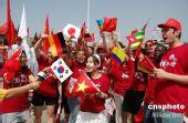 组图:十四国留学生安徽共迎奥运圣火