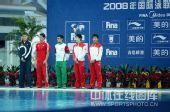 图文:男子3米板半决赛中国双星晋级 参赛5选手
