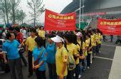 中国电信帮忙灾区青少年重建心灵家园