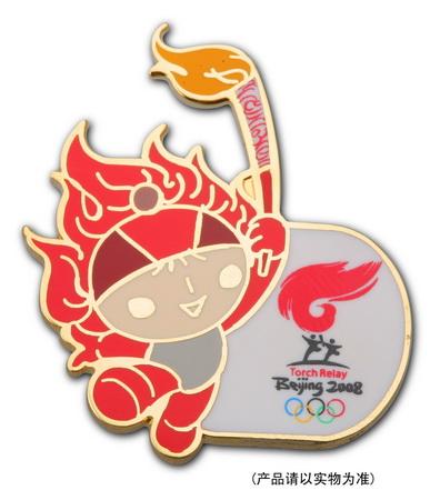 图文:奥运火炬特许商品-福娃圣火单枚徽章