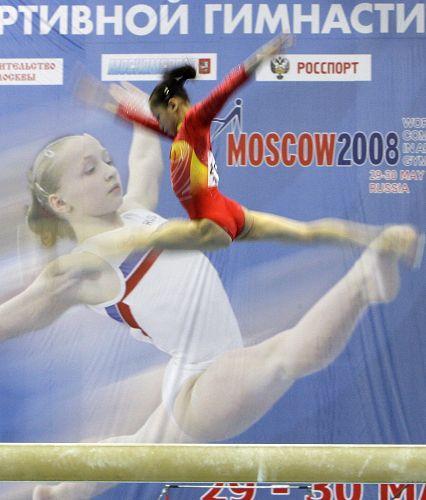 图文:世界杯俄罗斯站女子决赛 眭璐平衡木动作