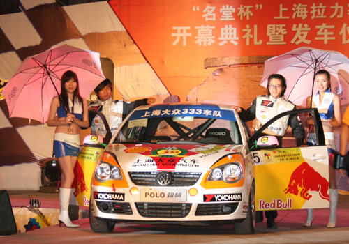 图文:中国拉力赛上海站发车 韩寒在仪式上