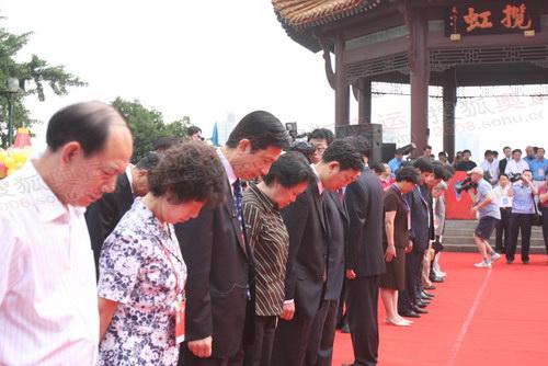 与会全体为汶川地震遇难者默哀