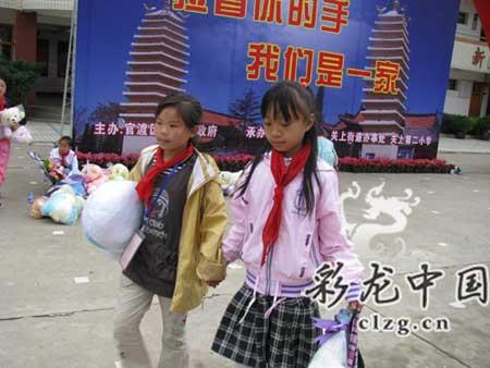 图片来自彩龙中国