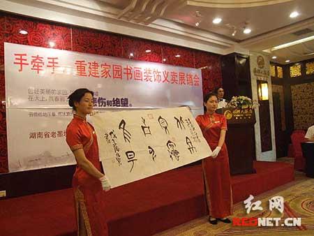 四万余幅代表中国传统文化的甲骨文书法作品,拟将送给奥组委。