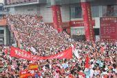 组图:圣火宜昌传递 百万市民街头迎接圣火