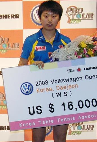 图文:韩乒赛决赛颁奖仪式 郭跃荣获女单冠军
