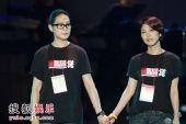 图:《512关爱行动》刘若英和许茹芸