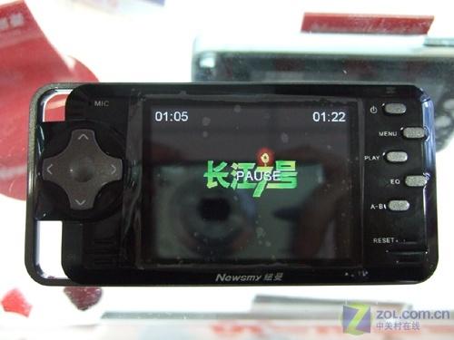 升级直播RM 纽曼K8+到货2GB售价399元