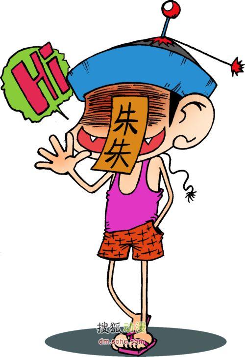 参与活动的青年漫画家 搞怪笑主 朱斌