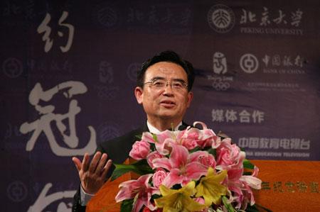 金元浦教授做客冠军讲坛