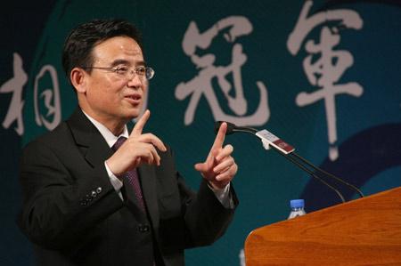 金元浦教授在演讲
