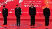图文:奥运圣火荆州传递 为地震中遇难同胞默哀
