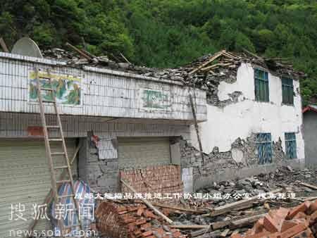 卧龙倒塌的民房