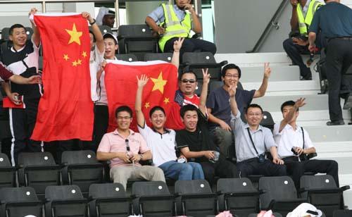 中国助威团