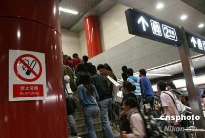 """4月27日,在北京地铁5号线拍摄的禁止吸烟的标志。从2008年5月1日起,《北京市公共场所禁止吸烟范围若干规定》正式实施。连日来,北京市开始在公共场所悬挂禁烟标志,以确保无烟奥运、全面实现北京公共场所""""完全无烟""""的目标。 中新社发 陈晓根 摄"""